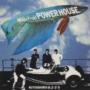Image for 'Music From POWER HOUSE'