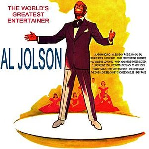 Image for 'The World's Greatest Entertainer'