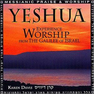 Bild für 'Yeshua'
