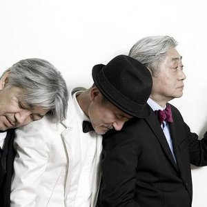 Image for 'HASYMO'