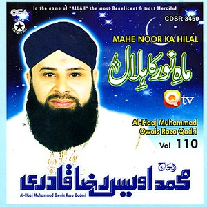 Image for 'Mahe Noor Ka Hilal Vol 110'
