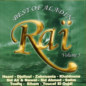 Image for 'Best of Ra?, Aladin Vol'