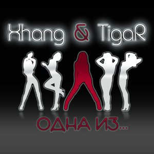 Image for 'Xhang & TigaR'