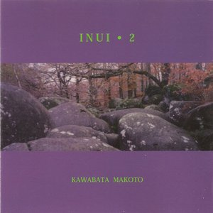 Image for 'INUI.2'