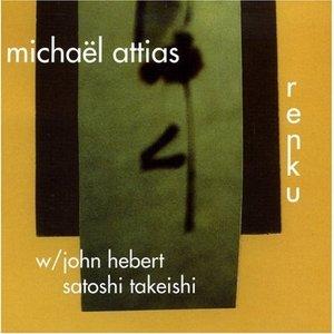 Imagem de 'Renku'