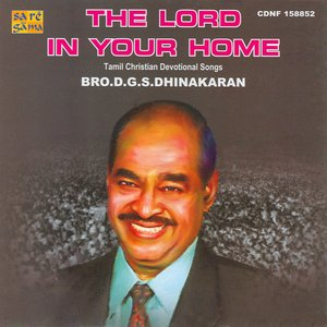 Image for 'The Lord In Your Home'