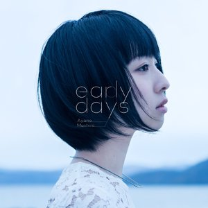 Image for 'early days'