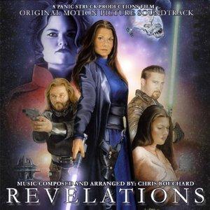 Image for 'Star Wars: Revelations'