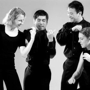 Imagen de 'Del Sol String Quartet'