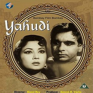 Image for 'Yahudi Title Music'