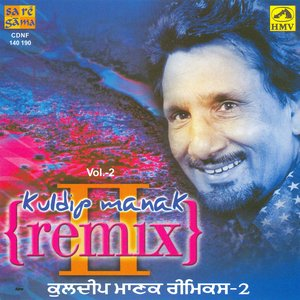 Image for 'Jad Bhaina Hon Jawan (Remix)'