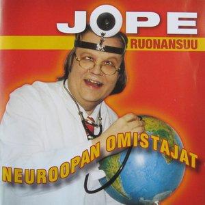Image for 'Neuroopan omistajat'
