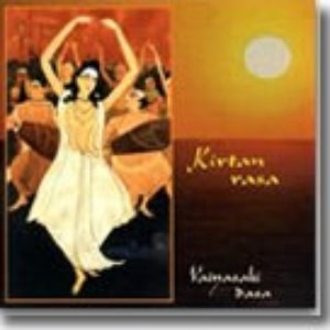 Image for 'Kirtan Rasa'