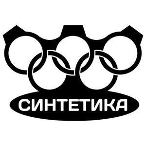 Image for 'Синтетика'