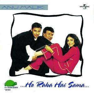 Image for 'Ho Raha Hai Sama'