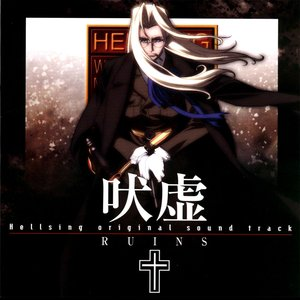 Image for 'Hellsing Original Soundtrack: 吠虚 Ruins'