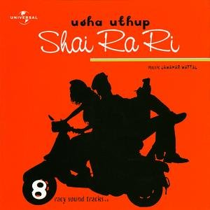 Image for 'Shai Ra Ri'