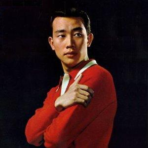 Image for '橋幸夫'