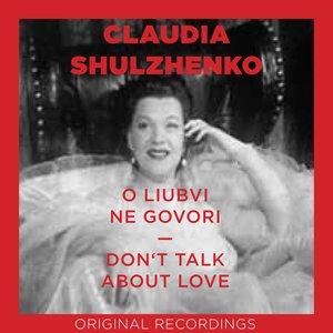 Image for 'O Liubvi Ne Govori - Don't Talk About Love (Original Recordings)'