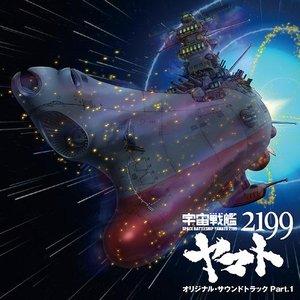 Image for '星が永遠を照らしてる(Short Size)'