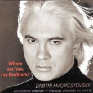 Image for 'Where are You my Brother ?'