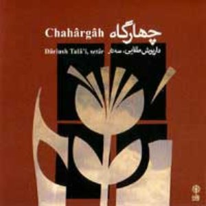 Image for 'Chahargah'