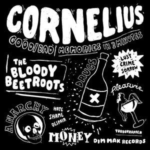 Image for 'Cornelius'