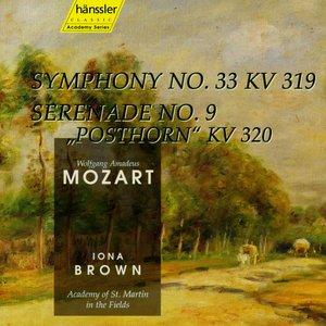 Image for 'Mozart: Symphony No. 33 / Serenade No. 9'