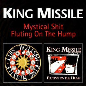 Image for 'Mystical Shit / Fluting on the Hump'