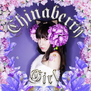 Image for 'Chinaberry Girl'