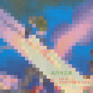 Image for 'Live At Star Pine's Cafe'