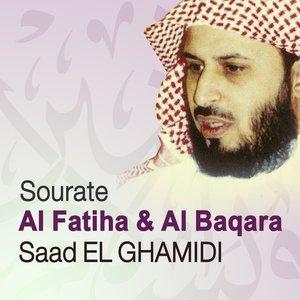 Image for 'Sourates Al Fatiha et Al Baqara (Quran - Coran - Islam)'