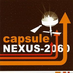 Image for 'NEXUS-2060'