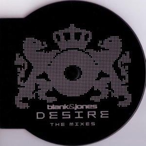 Image for 'Desire (Short Cut)'