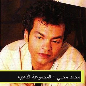 Image for 'المجموعة الذهبية'