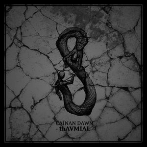 Image for 'Thavmial'