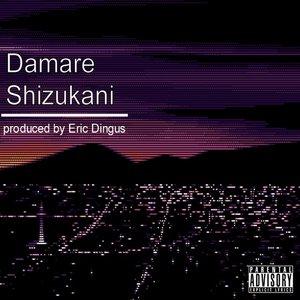 Imagen de 'Damare Shizukani'