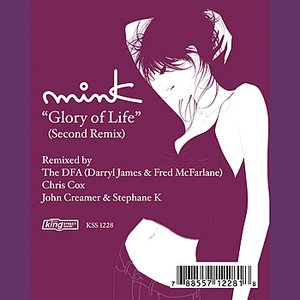 Image for 'Glory Of Life (Second Remix)'