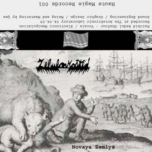 Image for 'Novaya Zemlya tape'
