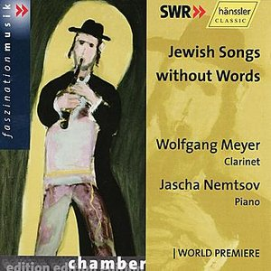 Image for 'Jewish Songs Without Words'