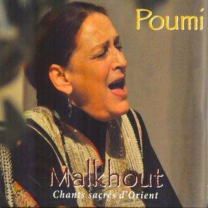 Image for 'Malkhout, chants sacrés d'Orient'