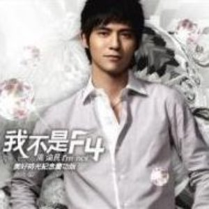 Image for 'Vic Chou'