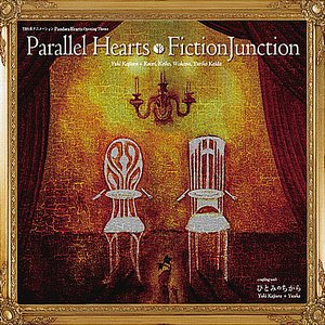 Image for 'Parallel Hearts'