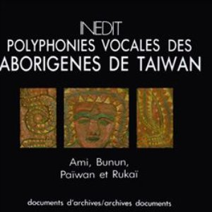 Imagen de 'Polyphonies Vocales des Aborigènes de Taïwan'