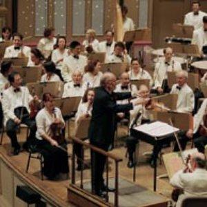 Image for 'John Williams; Boston Pops Orchestra'