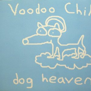 Image for 'Dog Heaven'
