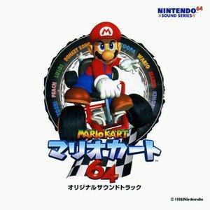 Image pour 'Mario Kart 64 Original Soundtrack'