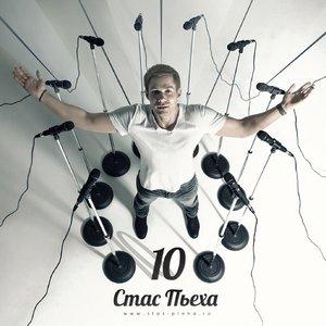 Bild für '10'