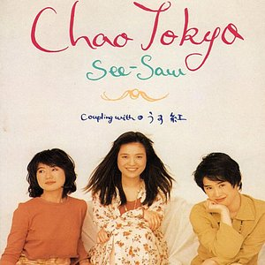 Image for 'Chao Tokyo'