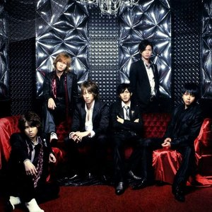 Image for 'Share (LIVE at TOKYO DOME)'